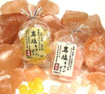 岩塩キャンディ【塩飴】