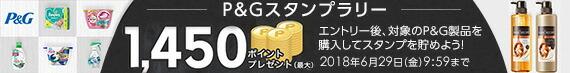 アリエール パワージェルボール3D つめかえ用 超ジャンボ 44個入×2個