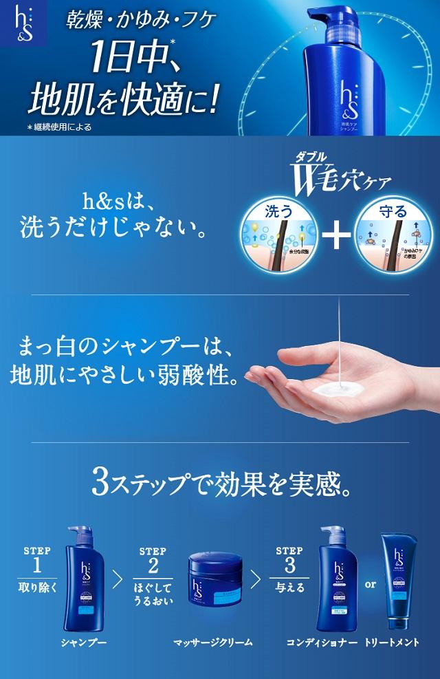 h&s(エイチアンドエス) モイスチャー シャンプー 詰替 超特大 2L