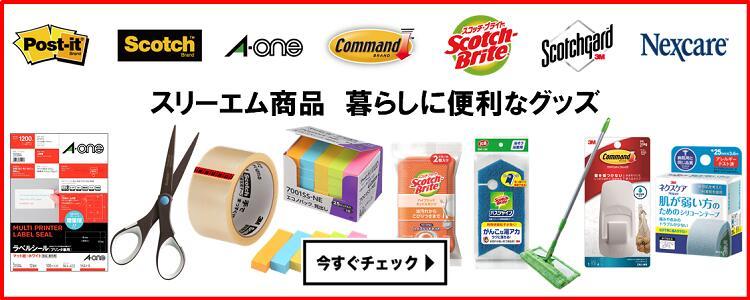 この商品に関連するページはこちら