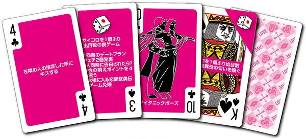 ゲーム トランプ 罰 【147】トランプと罰ゲーム