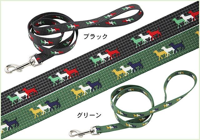 【中型犬用リード】 ネオタッチリード Mサイズ