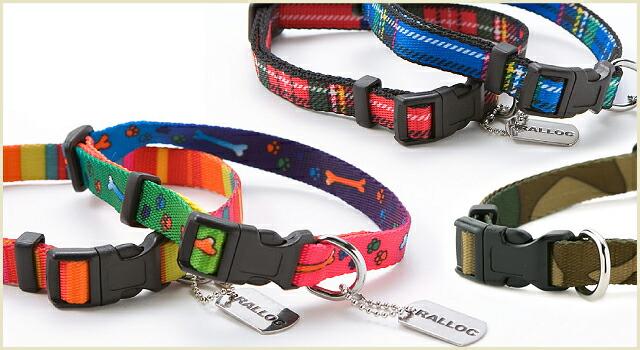 【小型犬用首輪】ソフトタッチカラー Sサイズ