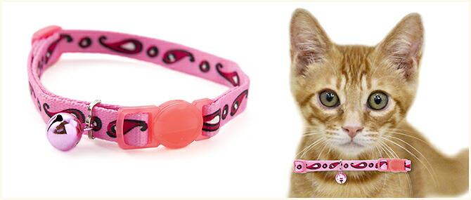 猫の首輪 【アミコ】 ペイズリー猫カラー ピンク