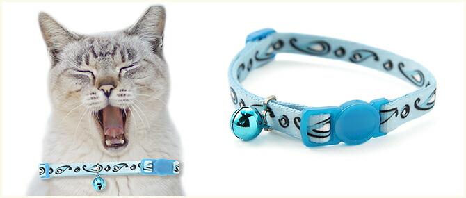 猫の首輪 【アミコ】 ペイズリー猫カラー ライトブルー