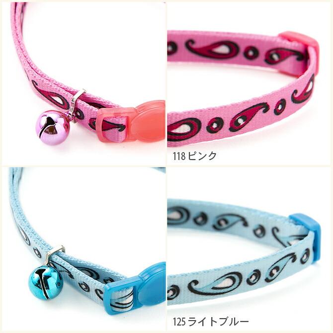 猫の首輪 【アミコ】 ペイズリー猫カラー 拡大写真