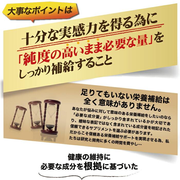 ランブットサプリメント商品説明画像13