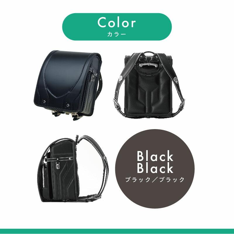 ブラック/ブラック(黒/黒ステッチ)
