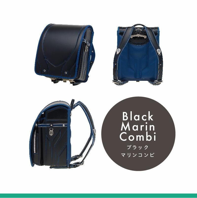 ブラックマリンコンビ(黒&青)