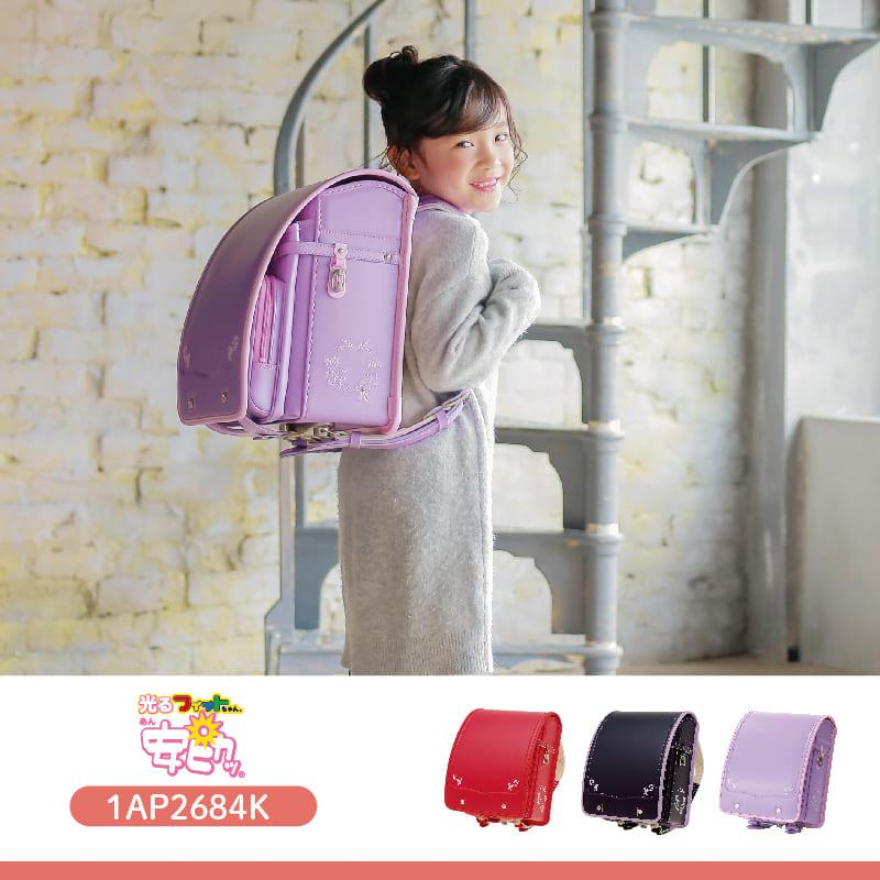 1ap2684k 安ピカッランドセル ロイヤルガール フィットちゃん  チェリー/ピンク(赤/ピンク)ネイビー/ラベンダー(紺色/薄紫)ラベンダーベビー(薄紫)