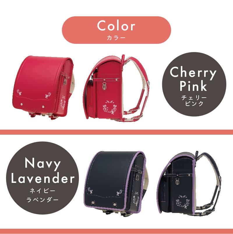 チェリー/ピンク(赤/ピンク)ネイビー/ラベンダー(紺色/薄紫)