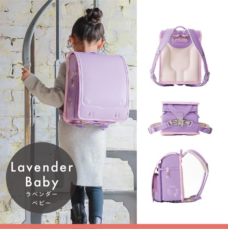 ラベンダーベビー(薄紫)