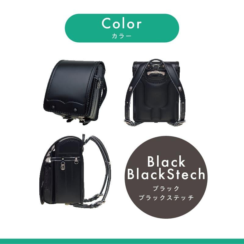 ブラック/ブラックステッチ
