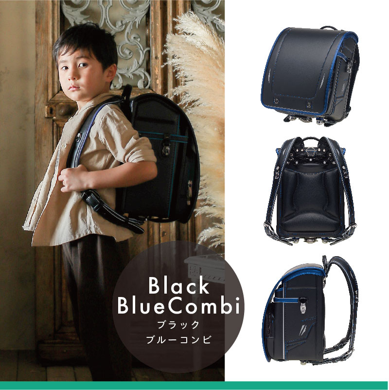 ブラック/ブルー