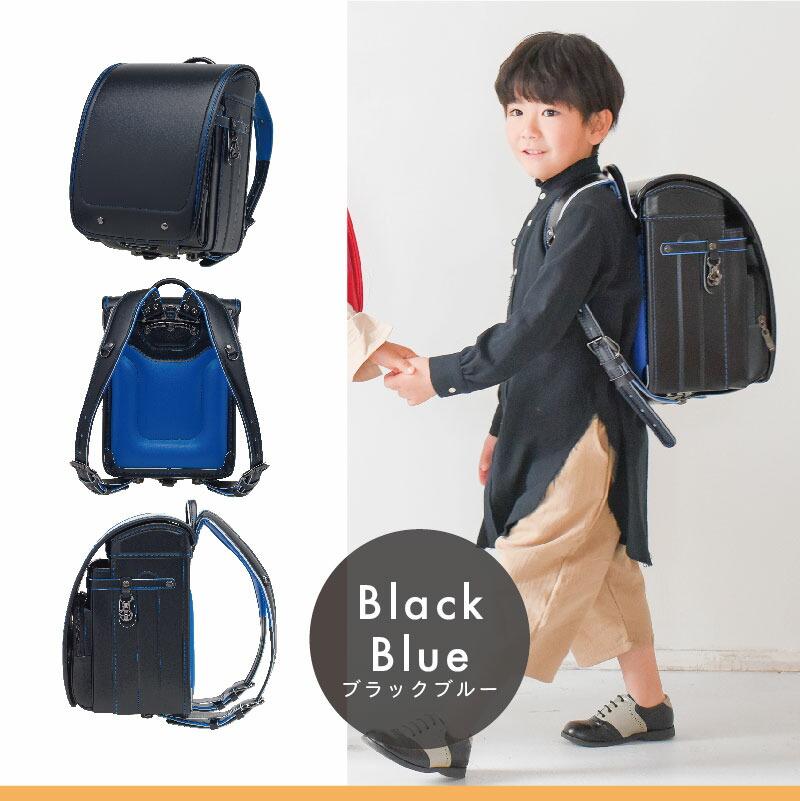 ブラックブルー(黒・青)