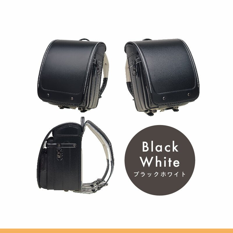 ブラックホワイト(黒・白)