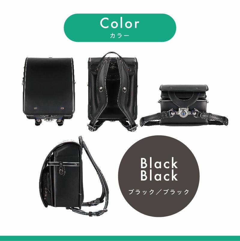 ブラック/ブラック(黒)