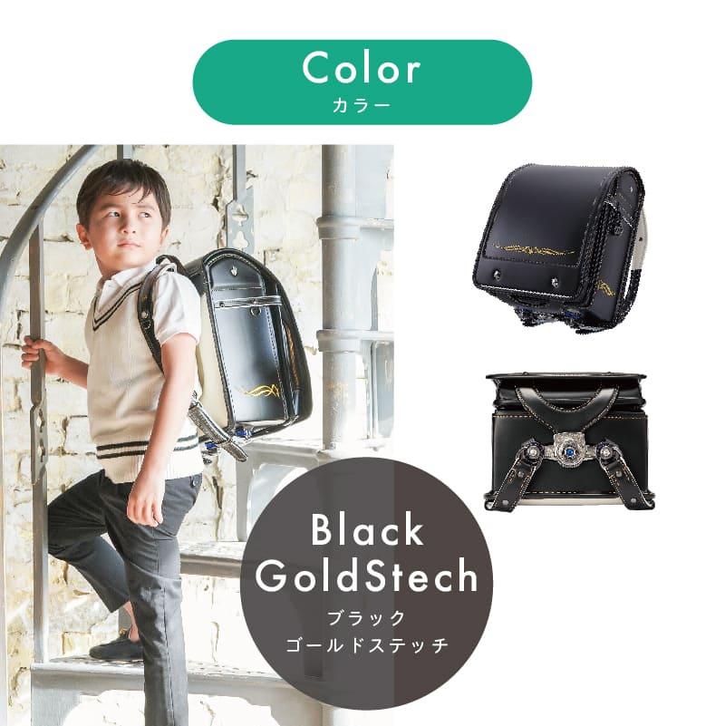 ブラック/ゴールドステッチ(黒/金ステッチ)