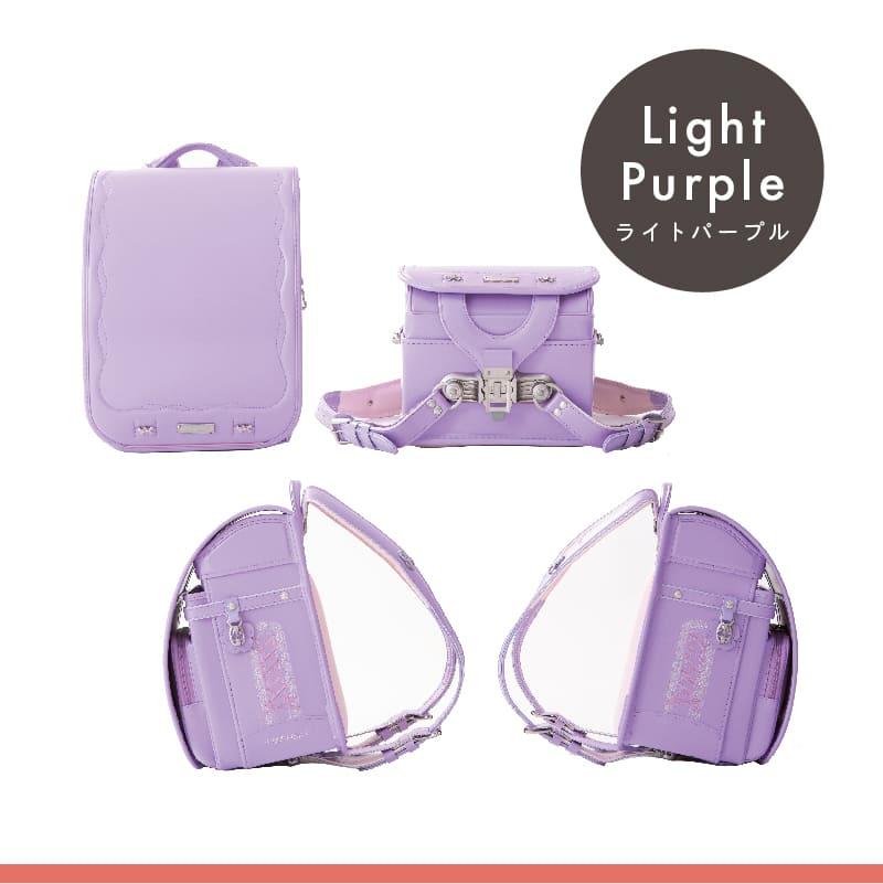ライトパープル(薄紫)