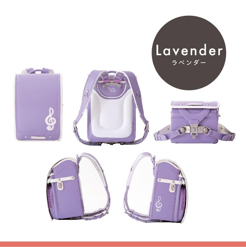 ラベンダー(薄紫)