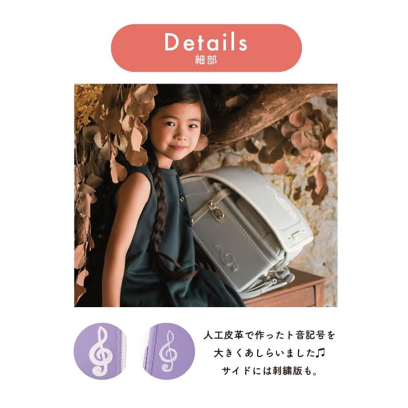 細部(Detail)人工皮革で作ったト音記号を大きくあしらいました♬サイドには刺繍版も。