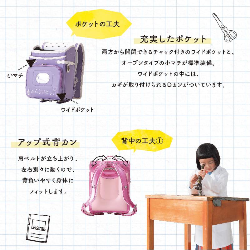 【ポケットの工夫】「充実したポケット」両方から開閉できるチャック付きのワイドポケットと、オープンタイプの小マチが標準装備。ワイドポケットの中には、カギが取り付けられるDカンがついています。小マチは3センチ程度のマチがあり、荷物の多い日でも安心。【背中の工夫�】「アップ式背カン」肩ベルトが立ち上がり、左右別々に動くので、背負いやすく身体にフィットします。