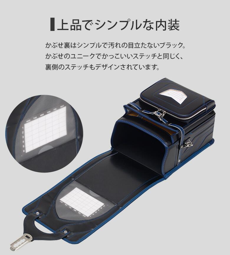 「上品でシンプルな内装」かぶせ裏はシンプルで汚れの目立たないブラック。かぶせのユニークでかっこいいステッチと同じく、裏側のステッチもデザインされています。