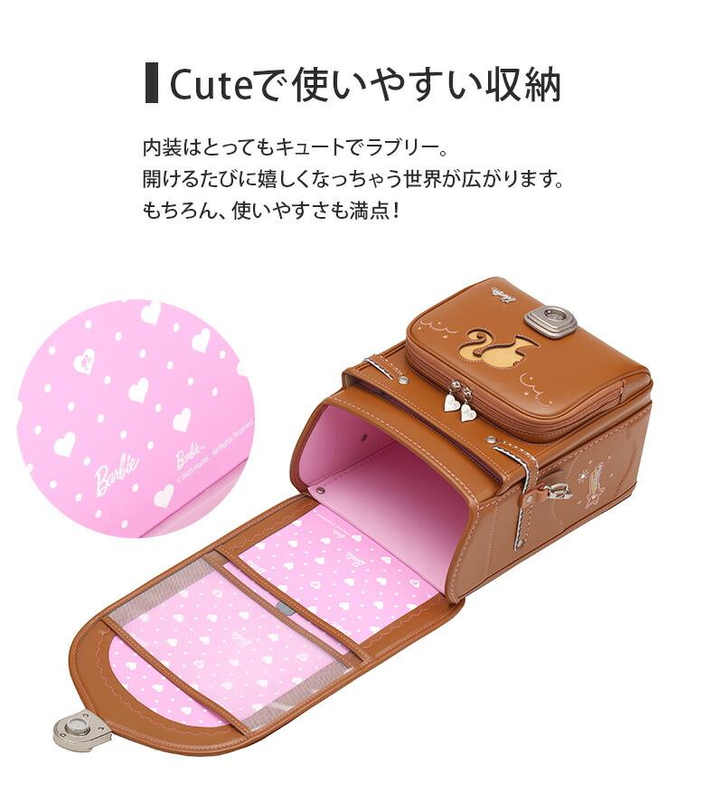 Cuteで使いやすい収納...内装はとってもキュートでラブリー。開けるたびに嬉しくなっちゃう世界が広がります。もちろん、使いやすさも満点!