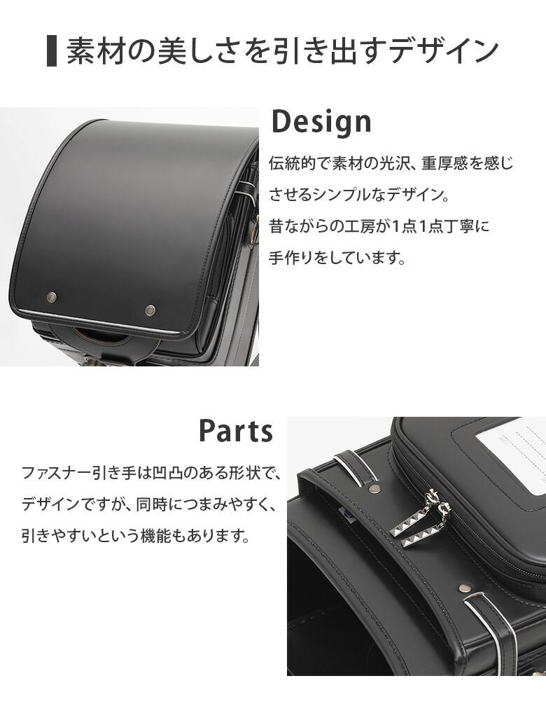 素材の美しさを引き出すデザイン Design 伝統的で素材の光沢、重厚感を感じさせるシンプルなデザイン。昔ながらの工房が1点1点丁寧に手作りをしています。Parts ファスナー引き手は凹凸のある形状で、デザインですが、同時につまみやすく、引きやすいという機能もあります。