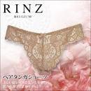RINZ タンガショーツ RZ6110