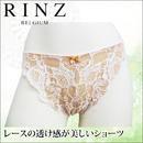 RINZ スタンダードショーツ 6111PI(限定カラー)