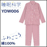 YDW006