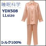 YDX508LL