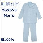 YGX553