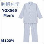 YGX565