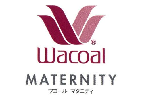 Wacoal マタニティ