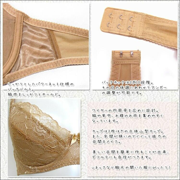 【sinti】シンティ 3/4カップブラジャー[2671]日本製