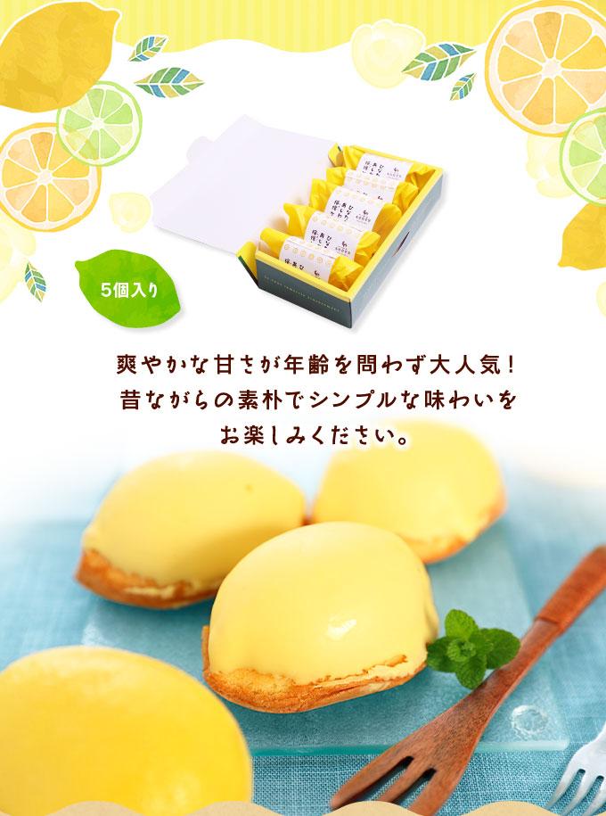 レモンケーキ5