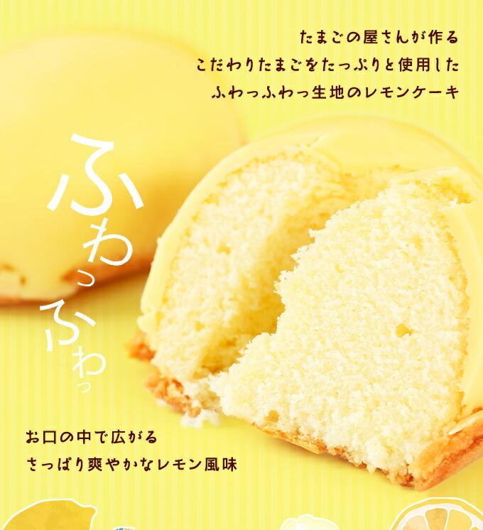 レモンケーキ4