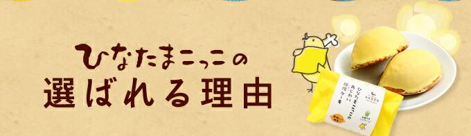 レモンケーキ6