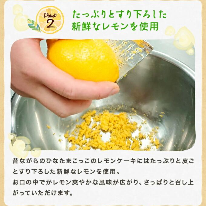レモンケーキ9