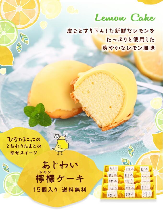 レモンケーキ28