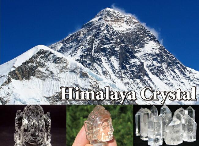 ヒマラヤ水晶 9ピラミッド ペンダントトップ