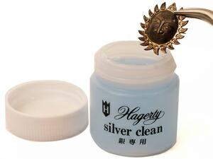 hagerty ハガティ社  シルバークリーンミニ シルバー磨き 洗浄