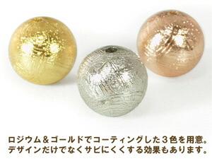 ギベオン隕石 メテオライト