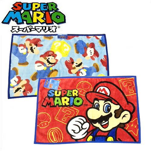 楽天市場 super mario スーパーマリオ ブランケット 男の子 子ども