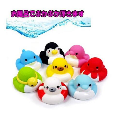 【幼稚園男の子】おうちプールでも遊べる!楽しいお風呂グッズのおすすめは?