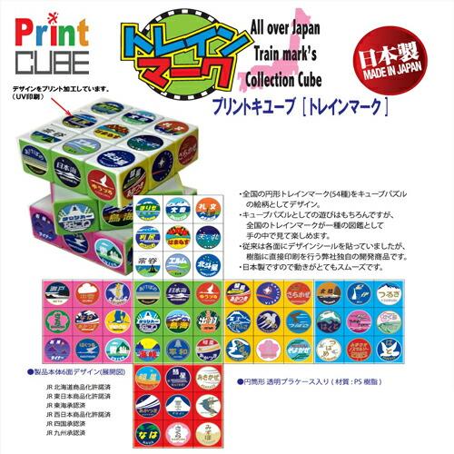 キューブ プリント アクリルキューブ・ブロックのオリジナル印刷を1個から作成|同人・写真・フォトキューブ・イラストをアクリルグッズに自作・プリントできるME