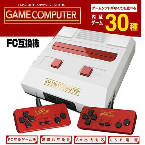 楽天市場】【ファミコン 30ゲーム 内蔵 本体 互換機 GAME COMPUTER ...
