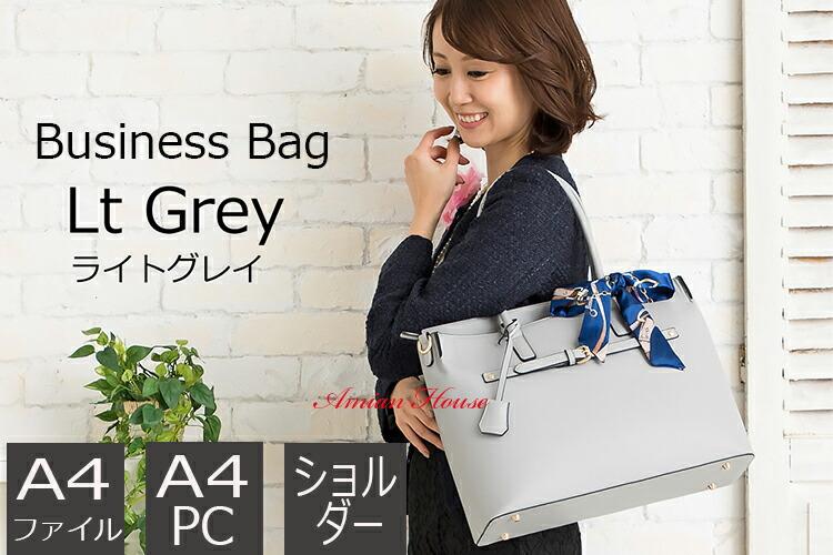 a4 ビジネスバッグ